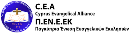 PENEEK (Cyprus Evangelical Alliance)